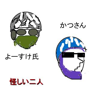 Cocolog_oekaki_2010_02_10_13_28